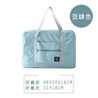 折叠旅行包袋可套拉杆箱拉杆包行李袋户外短途旅行包收纳袋待产包 浅蓝色(轻薄款) 大
