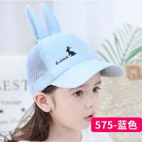 儿童帽子女棒球帽休闲防晒遮阳帽2-5岁可爱宝宝夏季新款长鸭舌帽8862 均码 2-5岁