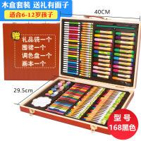 ?儿童画笔套装72色水彩笔套装幼儿园文具礼盒36色彩笔生日礼物