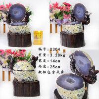 国海水晶玛瑙 聚宝盆 原石消磁紫晶洞玛瑙洞家居办公装饰摆件礼品 x304 价:480