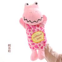 手偶玩具卡通动物宝宝婴幼儿毛绒娃娃手套安抚早教游戏公仔 约22-30厘米