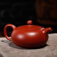 宜兴紫砂壶 纯全手工家用茶壶茶具原矿朱泥大红袍扁圆珠西施