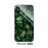 清新绿叶iPhonex/7plus钢化玻璃手机壳苹果8plus软壳6s