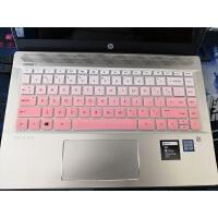 14寸惠普HP TPN-C131 I130 W131 W125笔记本键盘保护膜电脑贴膜按键防尘套凹凸