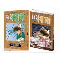 名侦探柯南 第90+91册 共2本 青山刚昌/著 侦探悬疑漫画单行本连载 长春出版社!