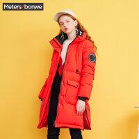 美特斯邦威羽绒服女中长款bf风2017冬装新款韩版面包服潮专柜款