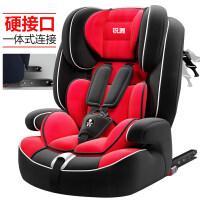 儿童安全座椅汽车用婴儿宝宝车载简易便携0-12岁isofix硬接口