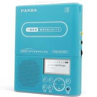 熊猫F-376磁带播放机复读机录音机u盘mp3插卡学习机英语复读机随身听中英文同步显示可充电复读机 蓝色
