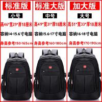 时尚潮流背包男士双肩包初中高中学生书包大学生女商务旅行电脑包