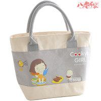饭盒袋少女心保温袋冷藏袋保冷户外带饭的手提袋防水小号