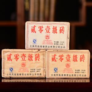 【两片一起拍】2005年原料 凤临茶厂 贰零壹级砖 熟茶 250克/片