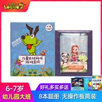 逻辑狗6-7岁(幼儿园大班-无操作板)第四阶段幼儿童思维升级游戏系统 男孩女孩益智数学习早教机玩具卡