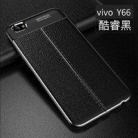 vivoy67手机壳 VIVO Y66保护套 y67l y66l 手机套 保护壳 个性创意男女款硅胶防摔皮纹软套PW