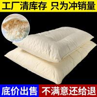 泰国乳胶枕头进口原料护颈按摩冷发泡枕儿童枕头枕芯一对