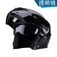 双镜片摩托车头盔男全盔全覆式揭面盔四季冬季半覆式女安全帽 均码