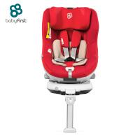 宝贝0-4岁新生儿儿童安全座椅360度旋转汽车儿童座椅 企鹅萌