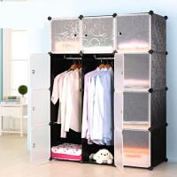 钢架塑料树脂简易衣柜折叠组装儿童收纳柜子组合衣橱p6l