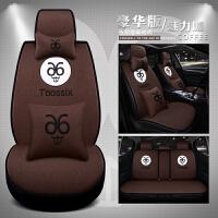 yuanyan汽车坐垫麻布座垫四季通用免绑防滑新款免捆绑秋冬座椅套