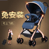 【支持礼品卡】高景观婴儿推车拉杆式可折叠全蓬婴儿车7cf