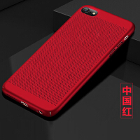 oppo a57手机壳简约透气小孔散热全包边防摔手机保护套 oppo a57红色-送数据线