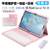 华为m5平板电脑皮套键盘防摔简约pro10.8寸蓝牙保护套cmr-al09商务带笔槽 此链接适合华为m5和m5pro