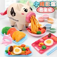 小猪饺子面条机玩具套装儿童彩泥橡皮泥模具工具无毒冰淇淋粘土女