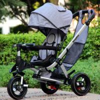 儿童三轮车宝宝婴儿推车双向旋转可躺可坐可折叠钛空轮童车