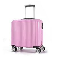 迷你登机箱18寸行李箱包女小型行李箱商务男横款20旅行箱子16韩版