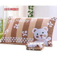 【天天】全棉枕巾一对纯棉加大厚柔软透气情侣四季枕头巾