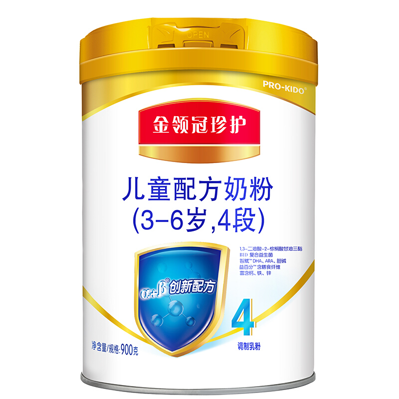 伊利 金领冠珍护4段儿童配方奶粉900g*1桶