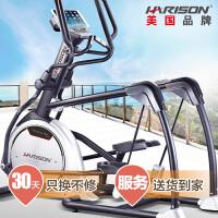 【美��品牌】HARISON�h臣自�l��商用�E�A�C 健身器材