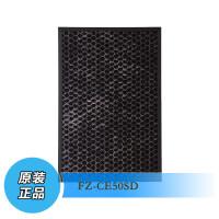 夏普滤网FZ-CE50SD