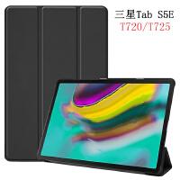 三星Galaxy Tab S5E保护套T720平板电脑皮套10.5寸T725防摔壳支架