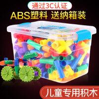 儿童管道3-6周岁加厚益智男孩雪花片女孩宝宝拼装插积木塑料玩具