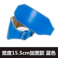 头层牛皮健身腰带真皮举重深蹲护腰健美硬拉男女训练运动护具 宽度15.5cm加宽款 蓝色