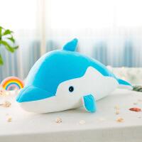 ?海豚毛绒玩具布娃娃大号长条睡觉可爱抱枕公仔玩偶儿童生日礼物女 送55厘米自选颜色