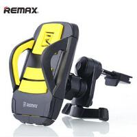 remax 手机导航支架车载手机支架吸盘手机座导航三星苹果通用