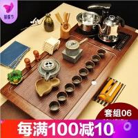 整套全自动茶具套装家用泡茶简约功夫实木茶盘电磁炉茶壶茶杯 39件
