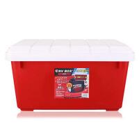 杂物盒汽车收纳箱车用车载后备整理储物箱置物箱