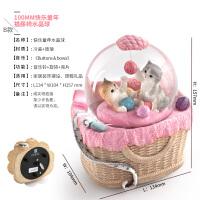 音乐盒旋转八音盒送小朋友女生儿童生日礼物创意猫咪水晶球