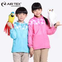 AIRTEX亚特儿童款防晒透气抗紫外线运动户外皮肤风衣