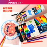 马可品牌书写办公美术绘画12/24/36/48色手绘铅油性彩色铅笔4300