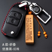 专用于长安欧尚x70a车钥匙包男汽车遥控改装钥匙扣真皮手工缝制套 汽车用品