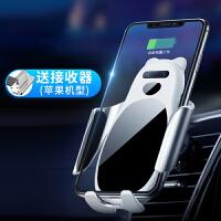 手机自粘架车载手机架无线充电器智能全自动感应苹果汽车出风口车内导航支架