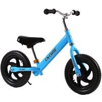 婴儿宝宝儿童滑行滑步车无脚踏两轮平衡自行车小孩溜溜车