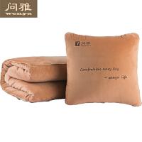 抱枕被子两用珊瑚绒毯子办公室靠枕头被午休毯沙发床头汽车靠垫