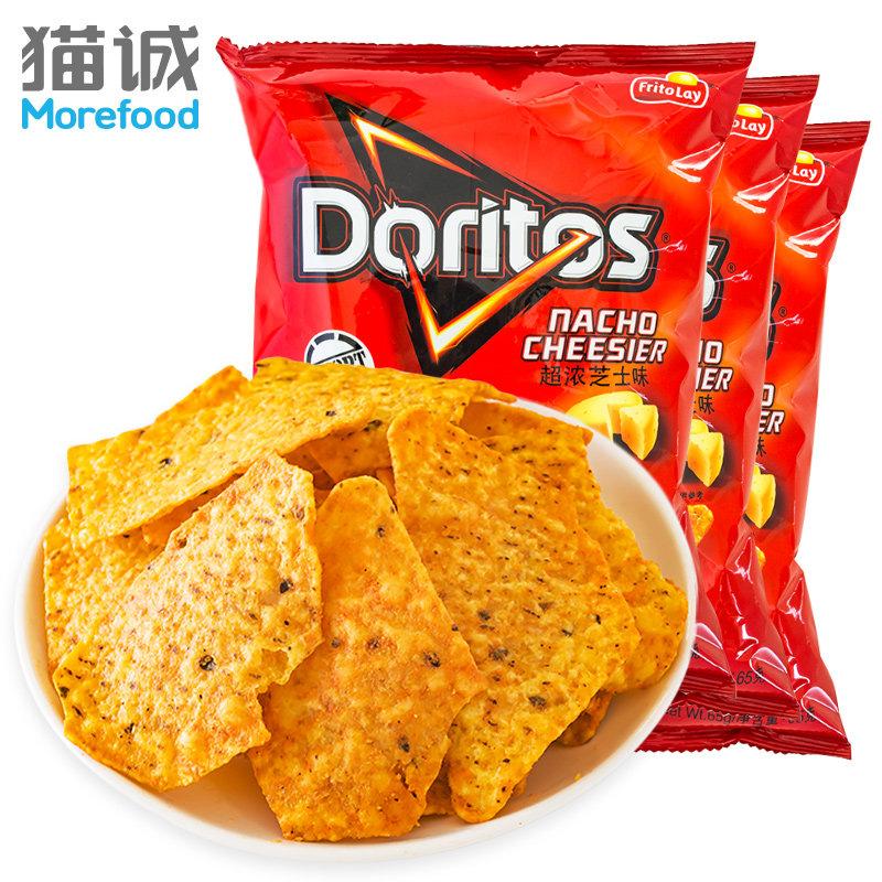 【年味狂欢 爆品直降】台湾进口 多力多滋玉米片芝士65g*3 膨化薯片零食品墨西哥风味