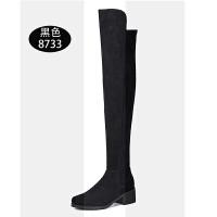 过膝靴女粗跟2018新款网红加绒瘦瘦靴子女冬季高筒靴弹力长靴SN0691 8733--黑色