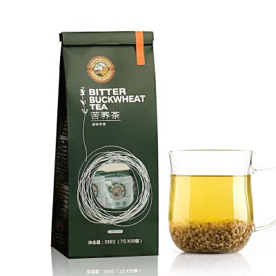 虎标苦荞茶350g 内含50小包 全颗粒苦荞茶四川凉山全胚芽荞麦茶苦荞茶350g