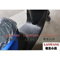 雅马哈巧格i (ZY125T-13-14橡胶脚垫皮摩托车踏板车脚踏垫福喜125 巧格 i X花纹